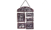 Giftcraft Christmas Rules Multi-Tile Wall Plaque