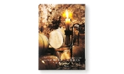 Lighted LED Riverland Canvas Print, Fortune