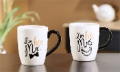 I'm Her Mister, I'm His Missus Matching Mug Set