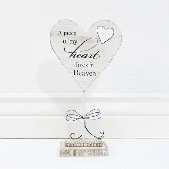 "Adams&Co 11"" x 1"" x 2"" wooden sign (A PIECE OF MY HEART)"
