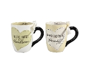 Young's 2 Piece Set Ceramic Good Morning and Hello Mug Set, 5""
