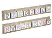Baby Blocks Long Plaques, Set of Two